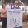 Reunião do Conselho de Pastoral e Liturgia será sábado, 03/03